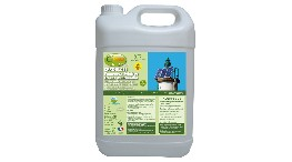 CPGLASS5-cleaning  for solar panels -5l-seimi